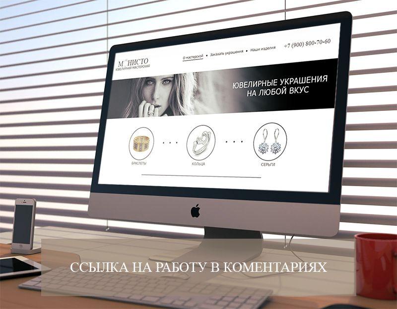 Дизайн посадочной страницы по готовому макету - дизайнер FilinkovV