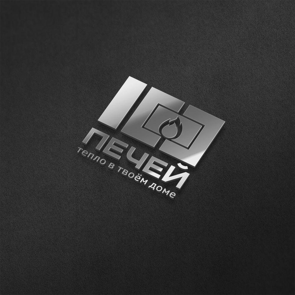 Логотип 100 печей - дизайнер mz777