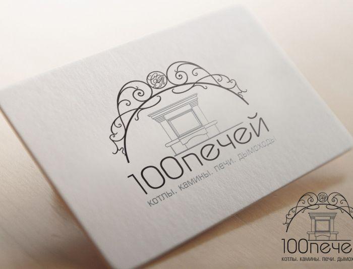 Логотип 100 печей - дизайнер YESS