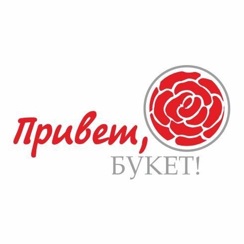 Логотип для цветочного бутика - дизайнер Volgogradka
