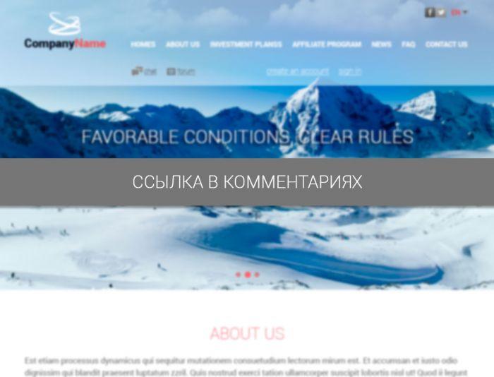 Разработка дизайна главной страницы - дизайнер Jova