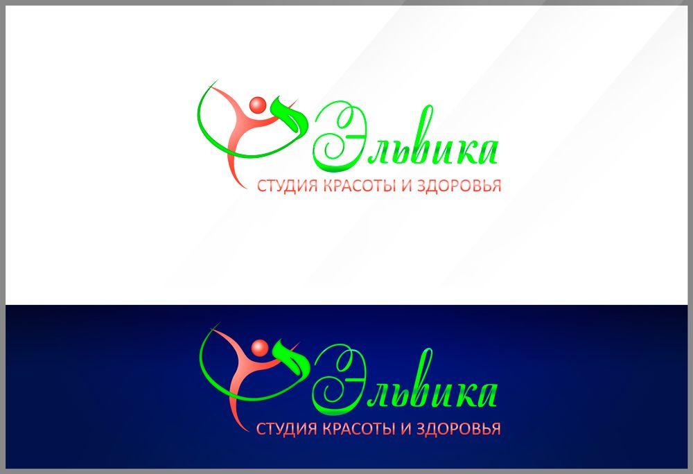 студия красоты и здоровья Эльвика - дизайнер WA-design