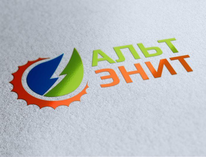 логотип энергетики картинки действительно