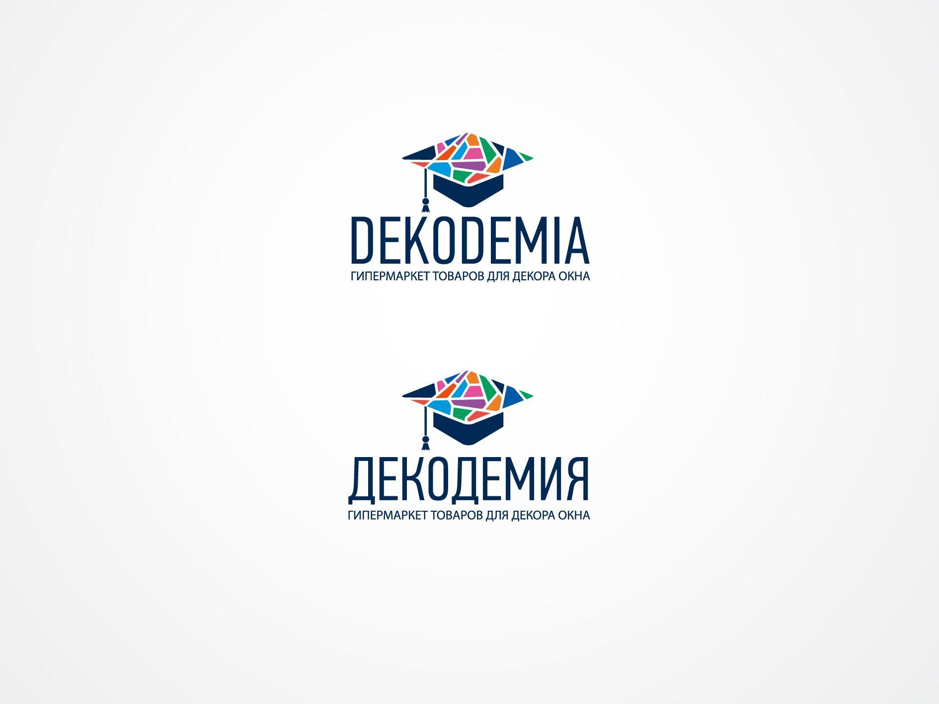 Логотип интернет-магазина  - дизайнер sexposs