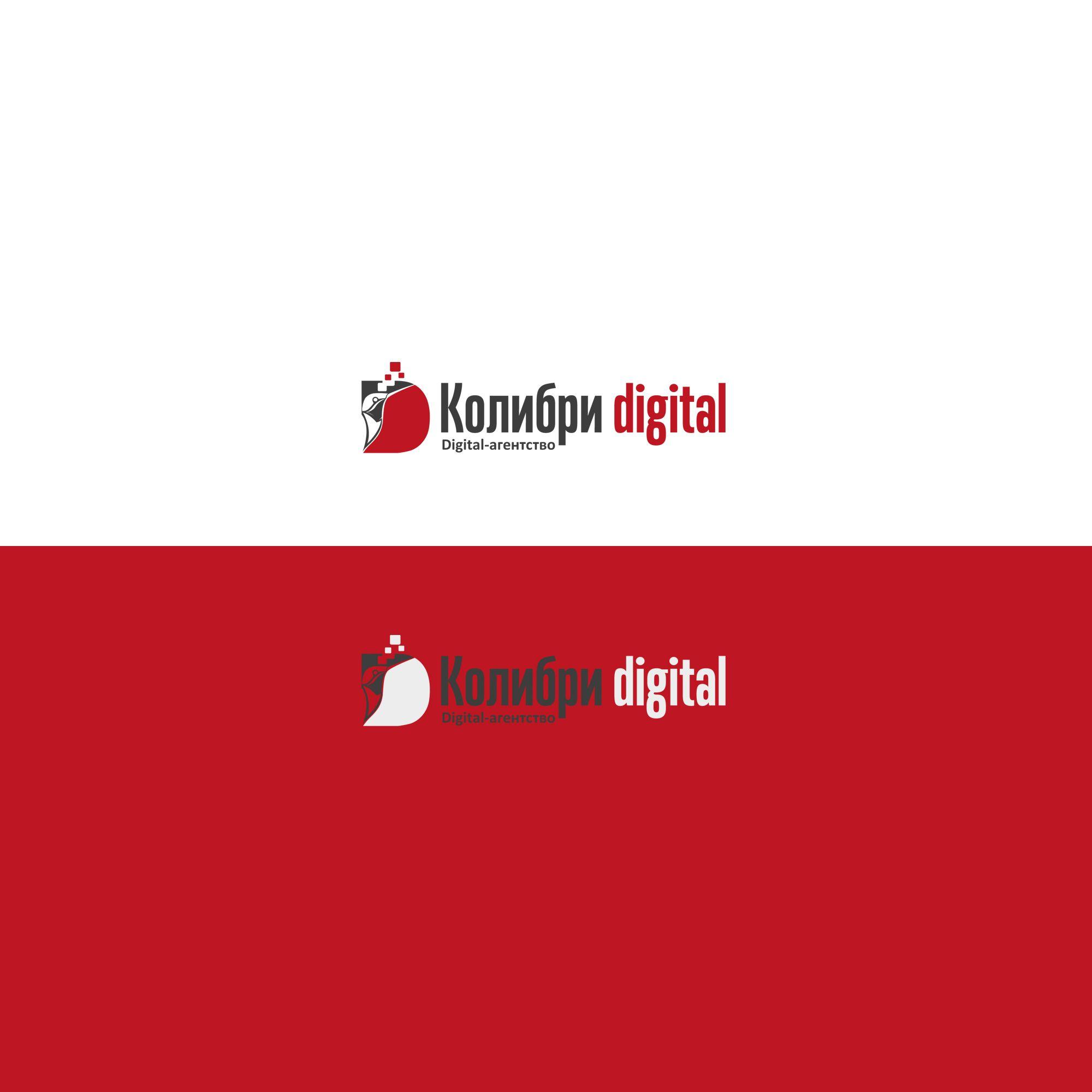 Логотип для Колибри digital - дизайнер Gas-Min