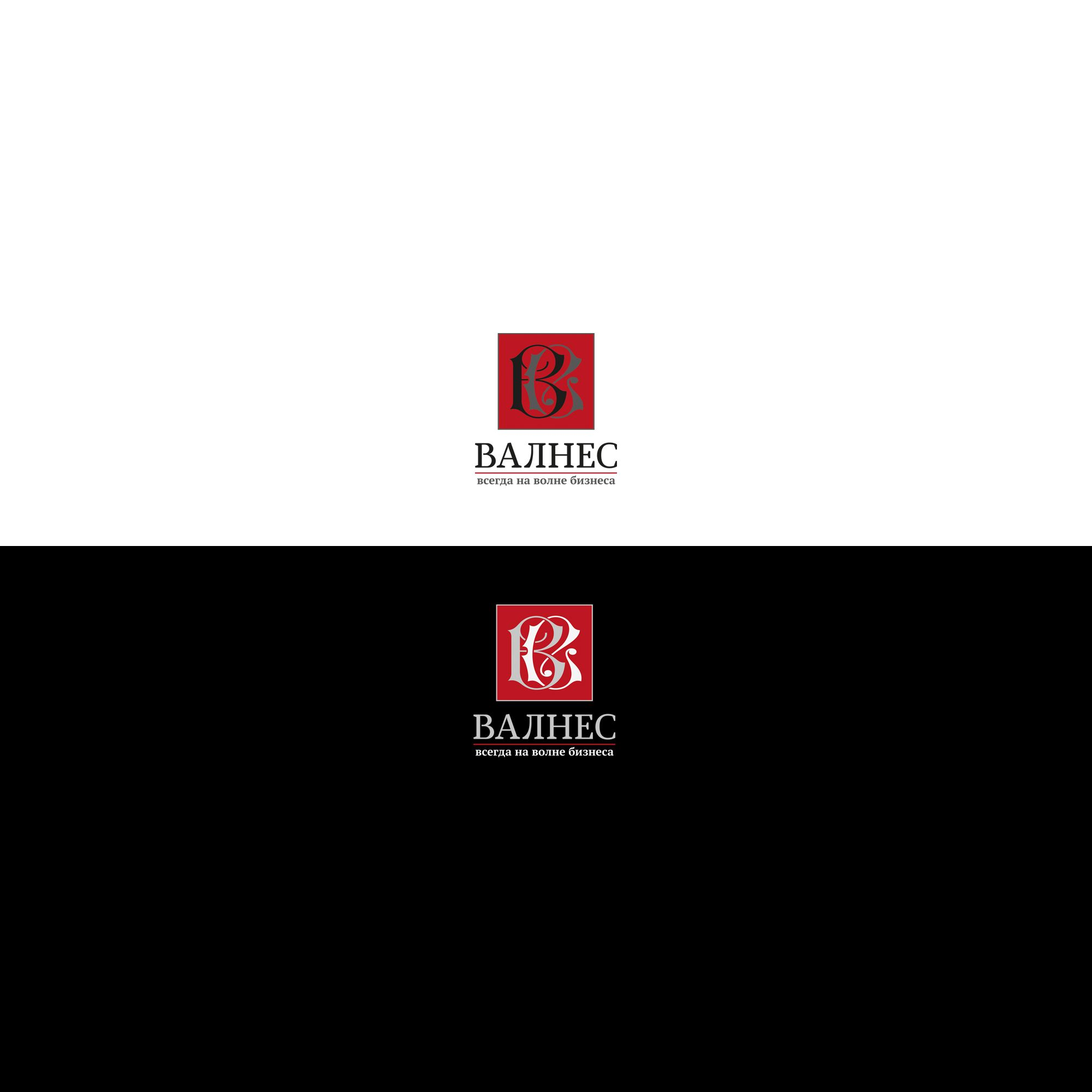 Логотип компании - дизайнер Gas-Min