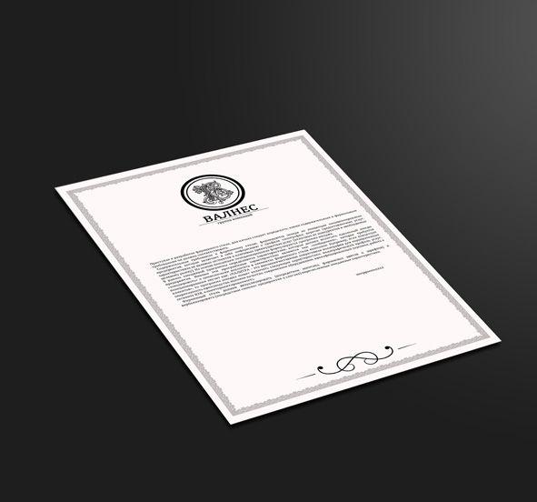 Логотип компании - дизайнер Gemini