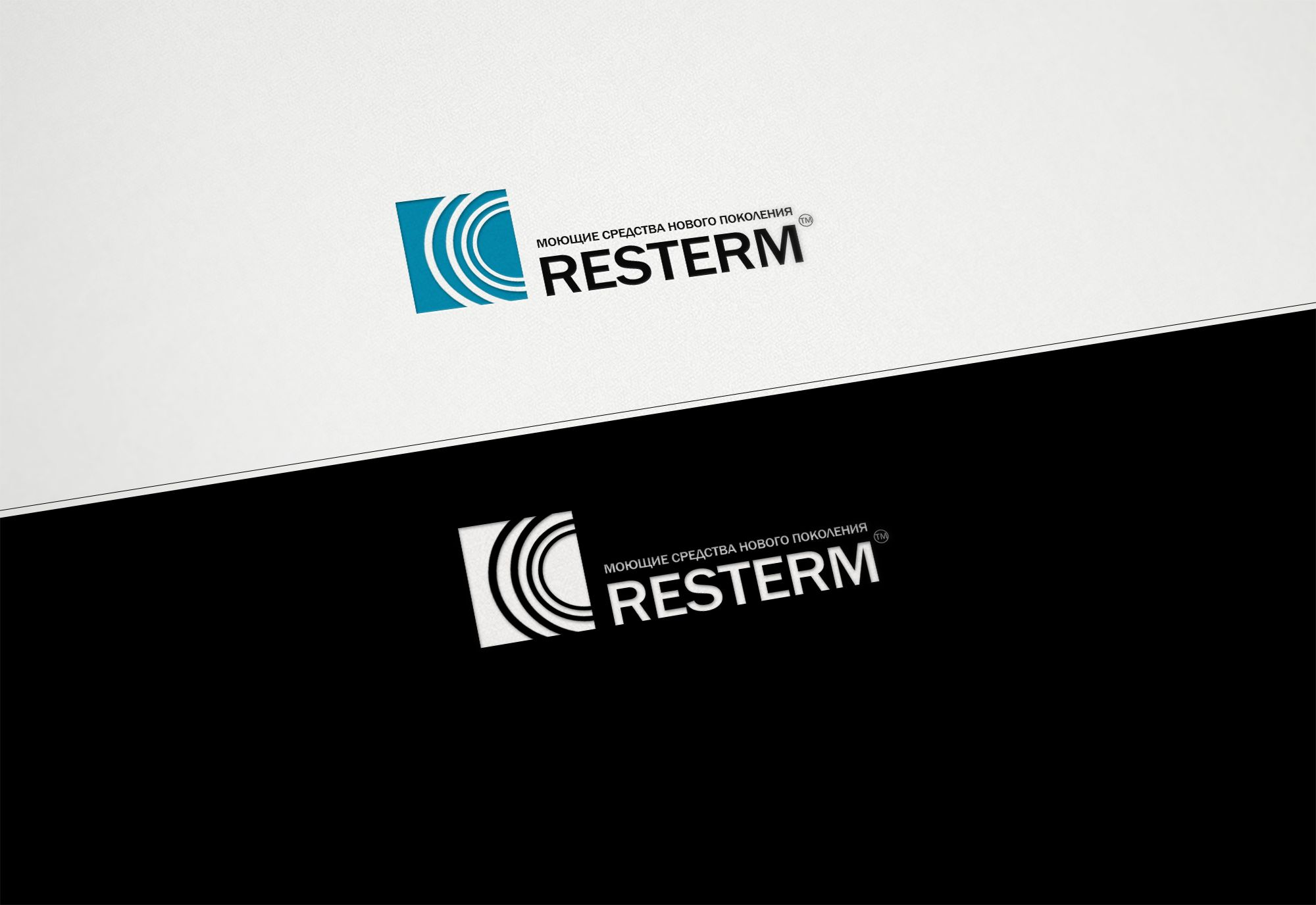 Логотип для производственной компании - дизайнер PelmeshkOsS