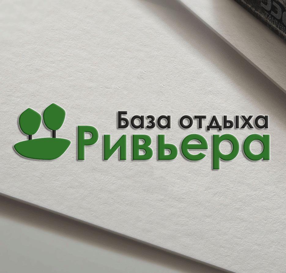 Логотип и фирменный стиль для базы отдыха  - дизайнер TerWeb