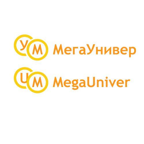 Разработка логотипа для сайта megauniver.ru - дизайнер brilira