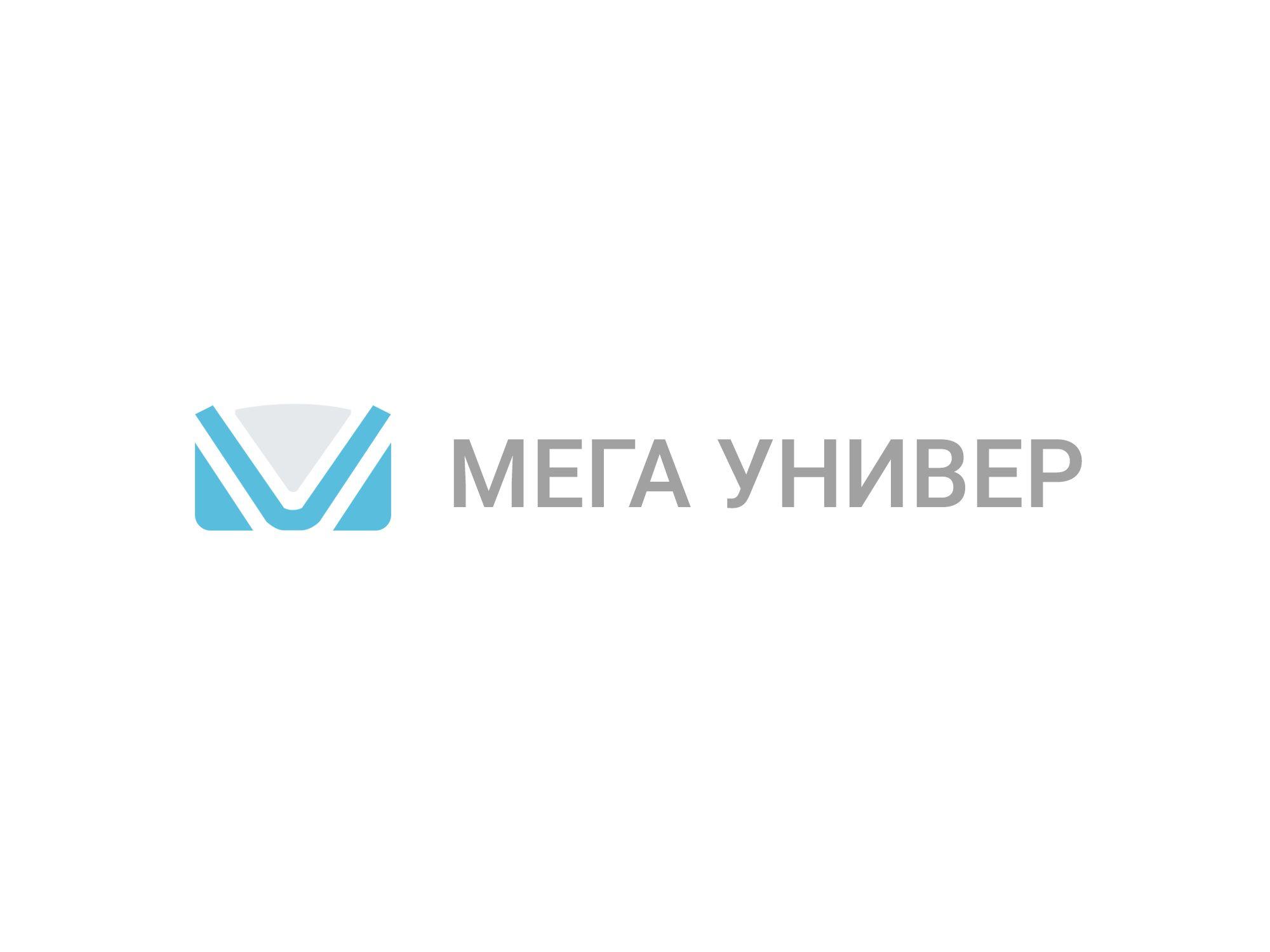 Разработка логотипа для сайта megauniver.ru - дизайнер ser1337