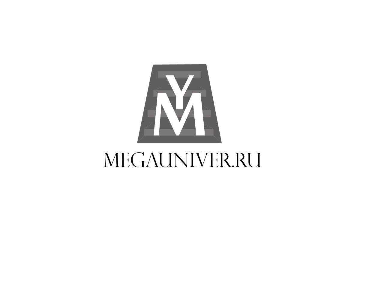 Разработка логотипа для сайта megauniver.ru - дизайнер BeSSpaloFF
