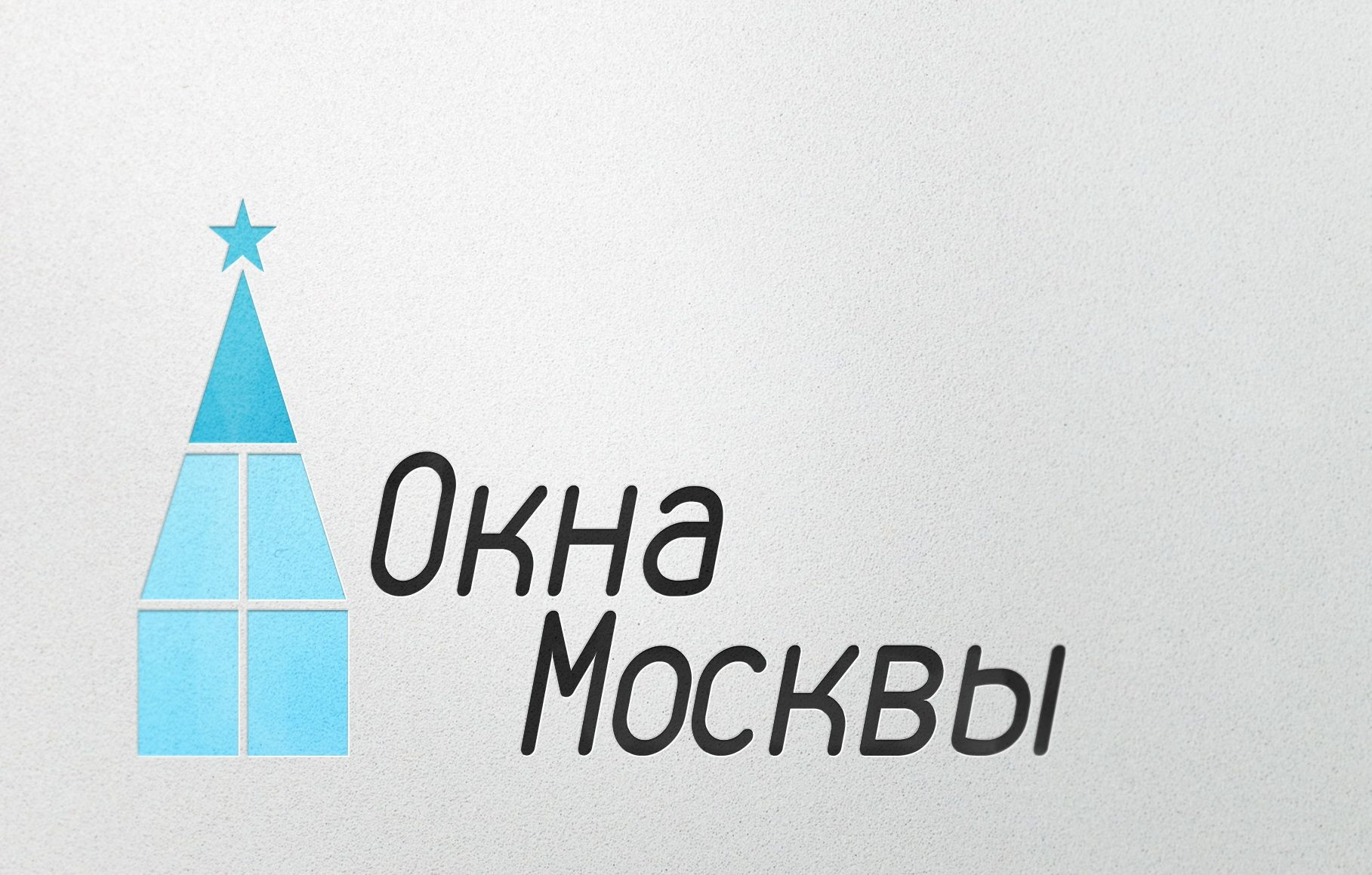 Логотип для портала по пластиковым окнам - дизайнер marisemenova