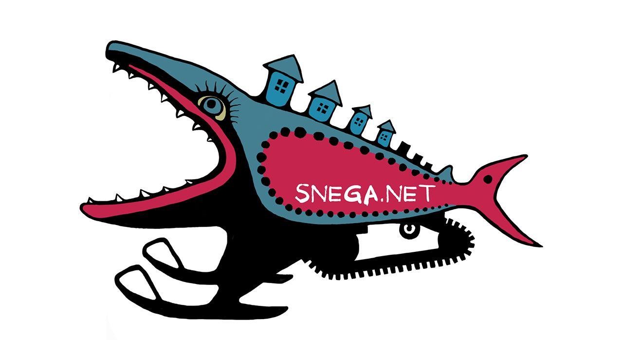 Разработка логотипа для сайта snega.net - дизайнер 08-08
