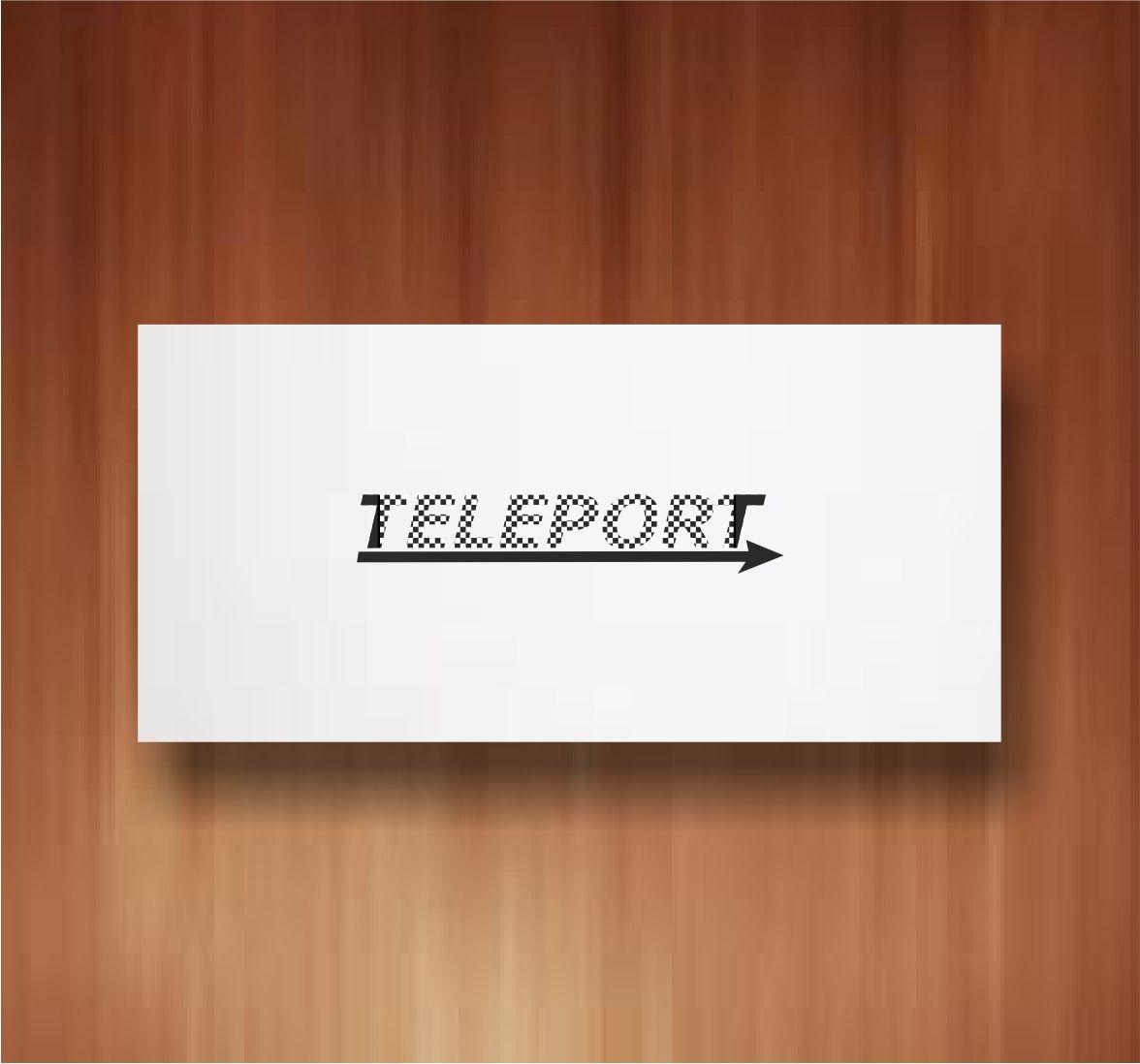 Логотип для Телепорт - дизайнер Schulman