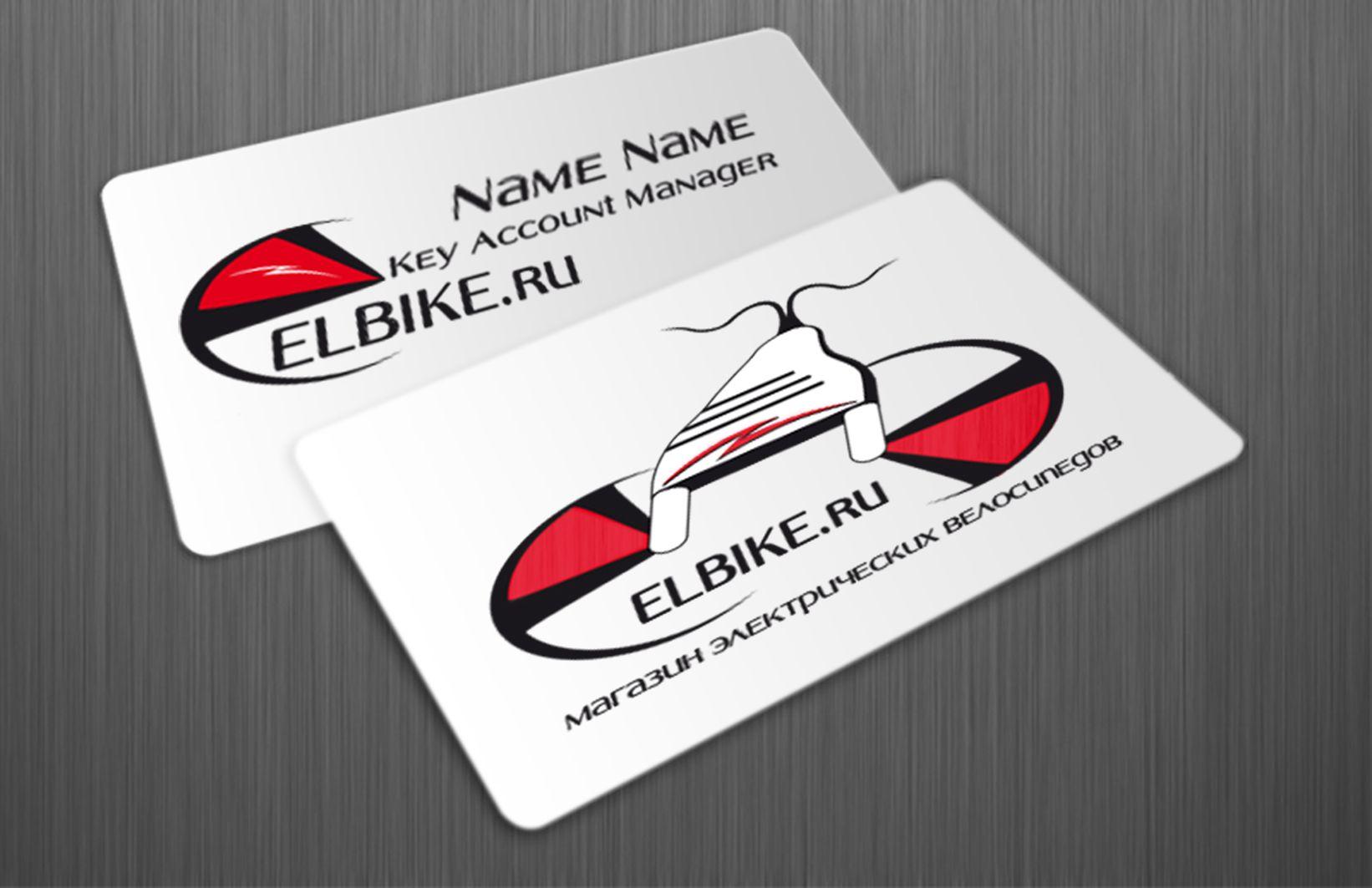 Фирменный стиль для Elbike.ru - дизайнер Galochkaf21