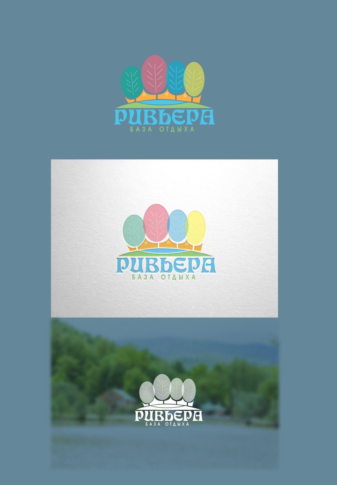 Логотип и фирменный стиль для базы отдыха  - дизайнер SmolinDenis