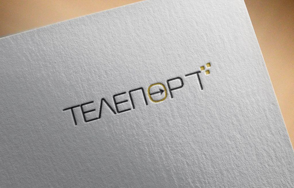 Логотип для Телепорт - дизайнер polaris89