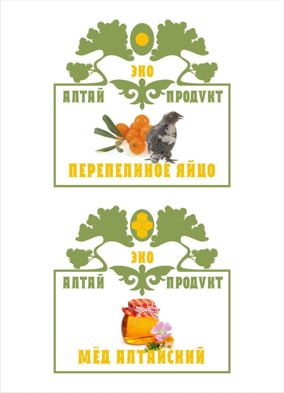 Лого и упаковка для Алтай Эко Продукт - дизайнер oformitelblok