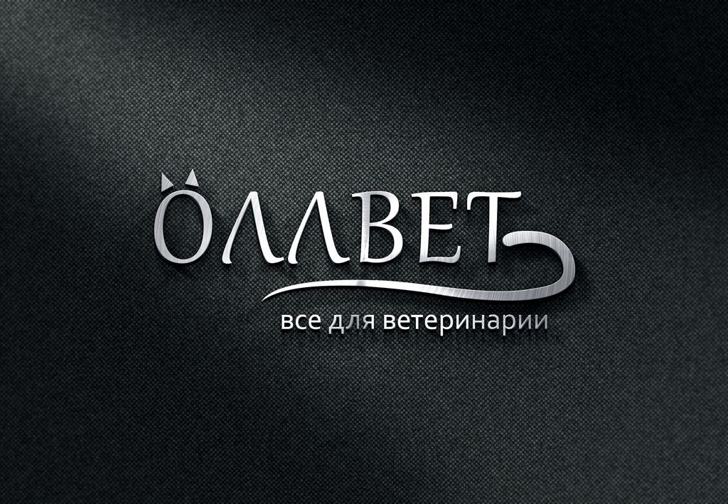 Создание логотипа и стиля ветеринарной компании - дизайнер polaris89
