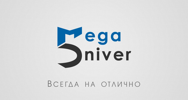 Разработка логотипа для сайта megauniver.ru - дизайнер 1habrahabr