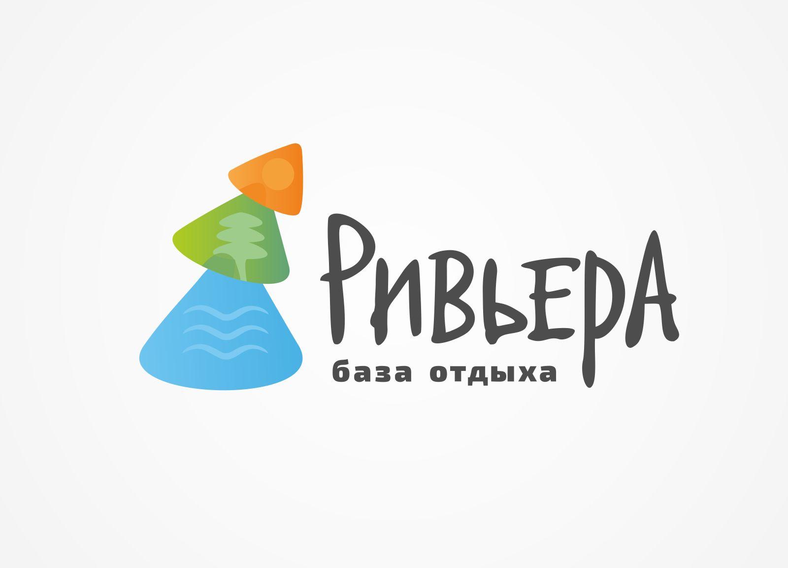 Логотип и фирменный стиль для базы отдыха  - дизайнер shephardadv