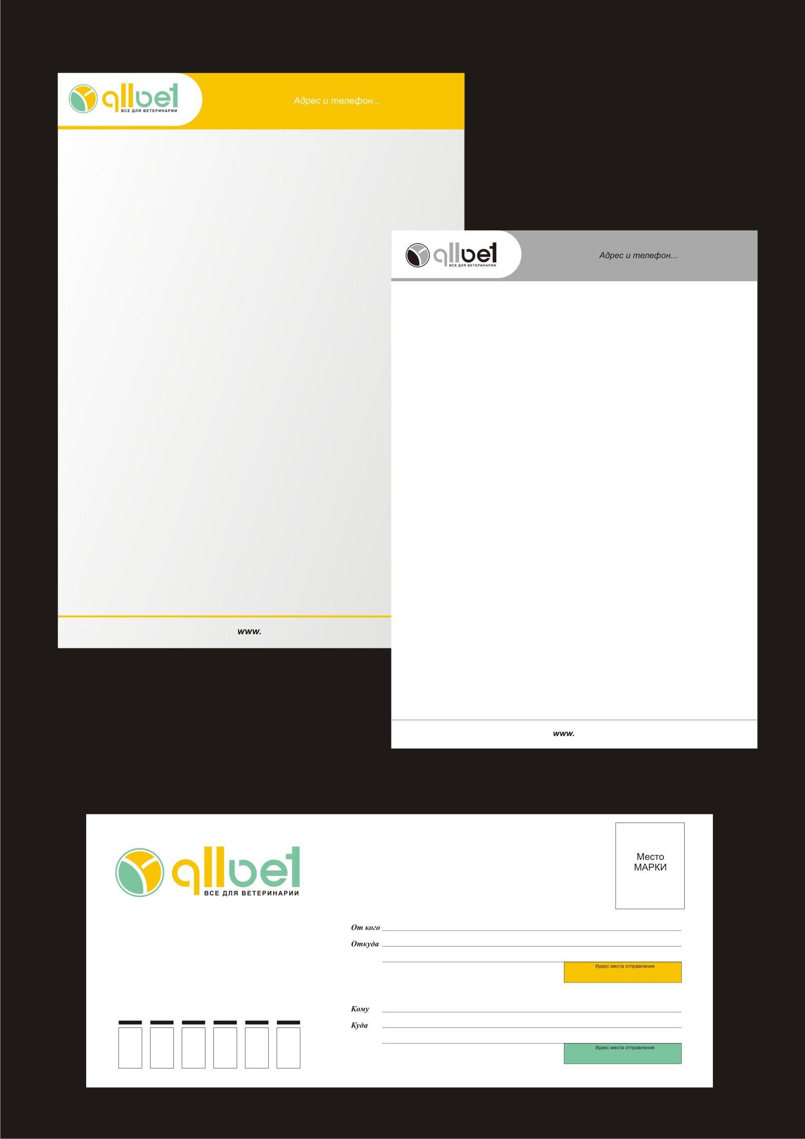 Создание логотипа и стиля ветеринарной компании - дизайнер DINA