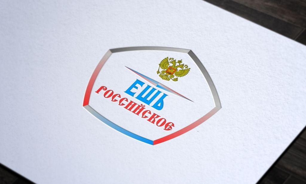 Разработка логотипа для проекта