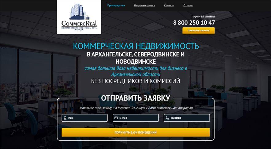 Агентство коммерческая недвижимости аренда офиса форум blogs