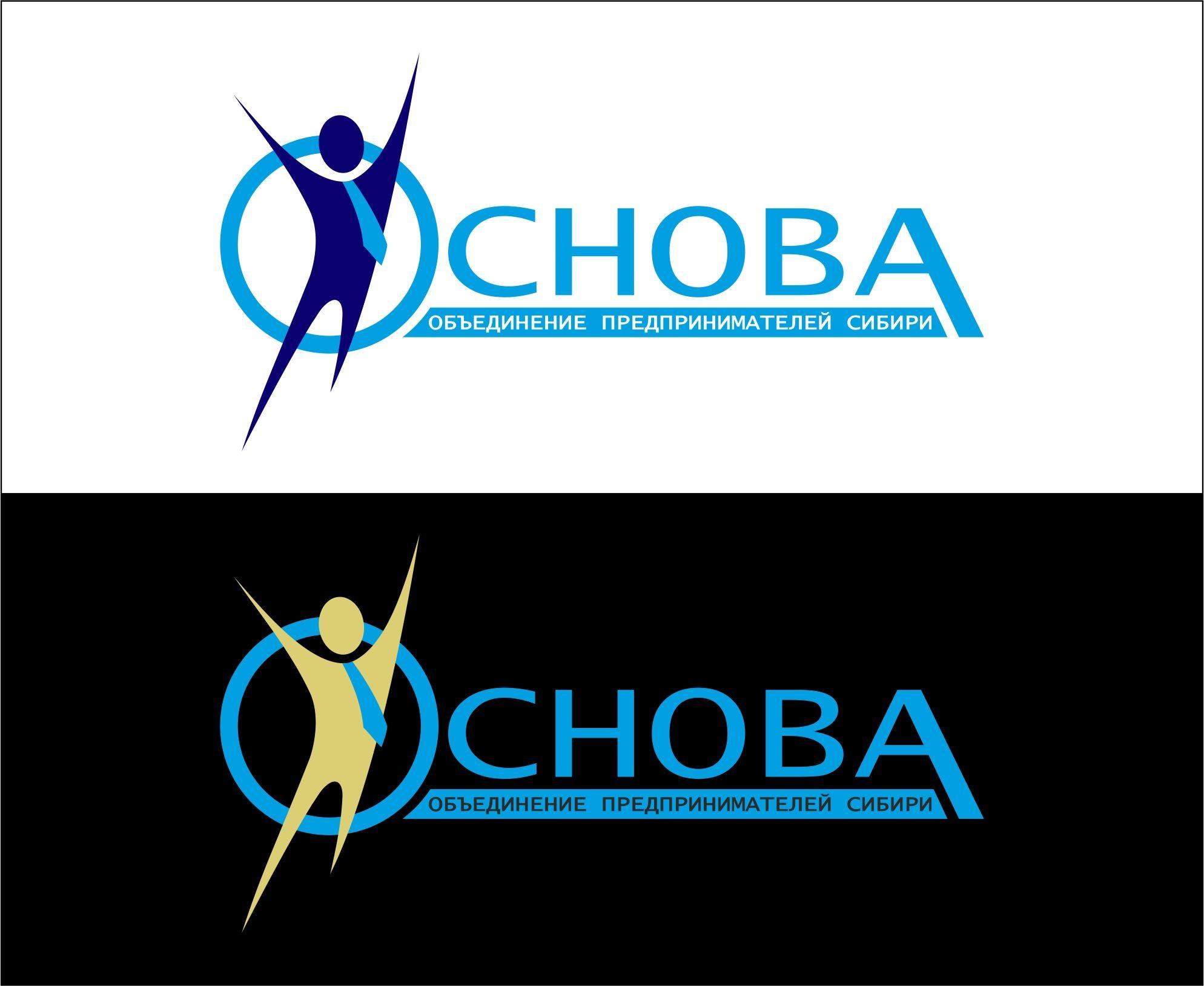 Логотип для Объединения предпринимателей - дизайнер INTRO
