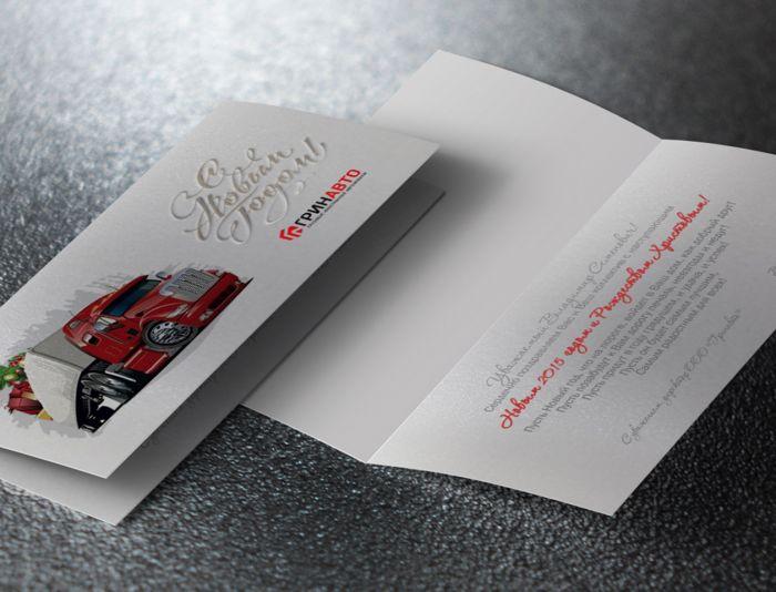 Цветами жене, вакансии дизайнеров открыток в москве