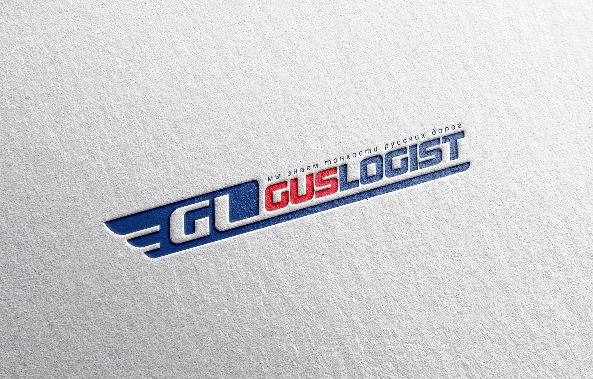 Логотип для транспортной компании - дизайнер Alphir