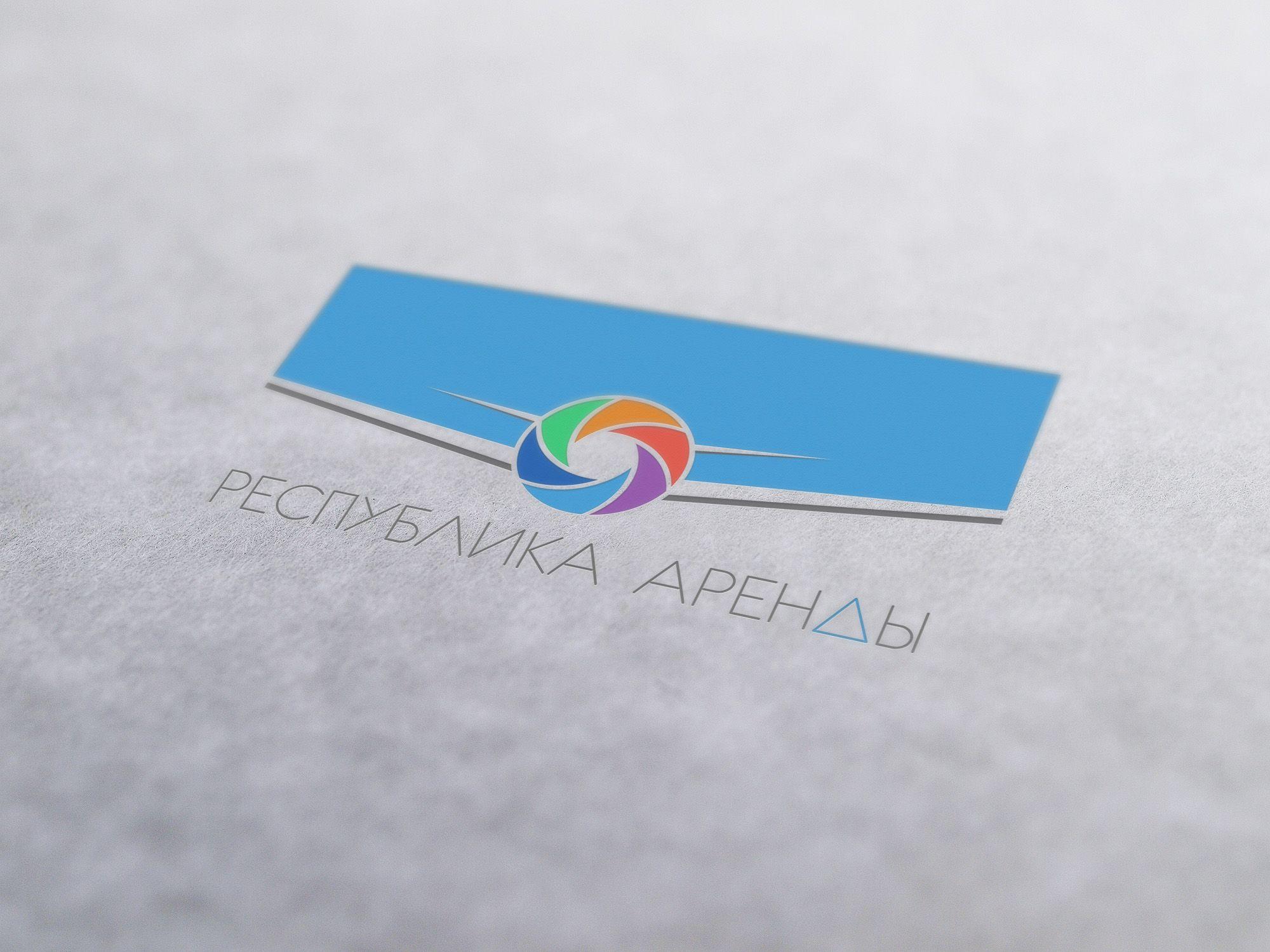 Логотип для компании по аренде квадракоптеров - дизайнер Elshan
