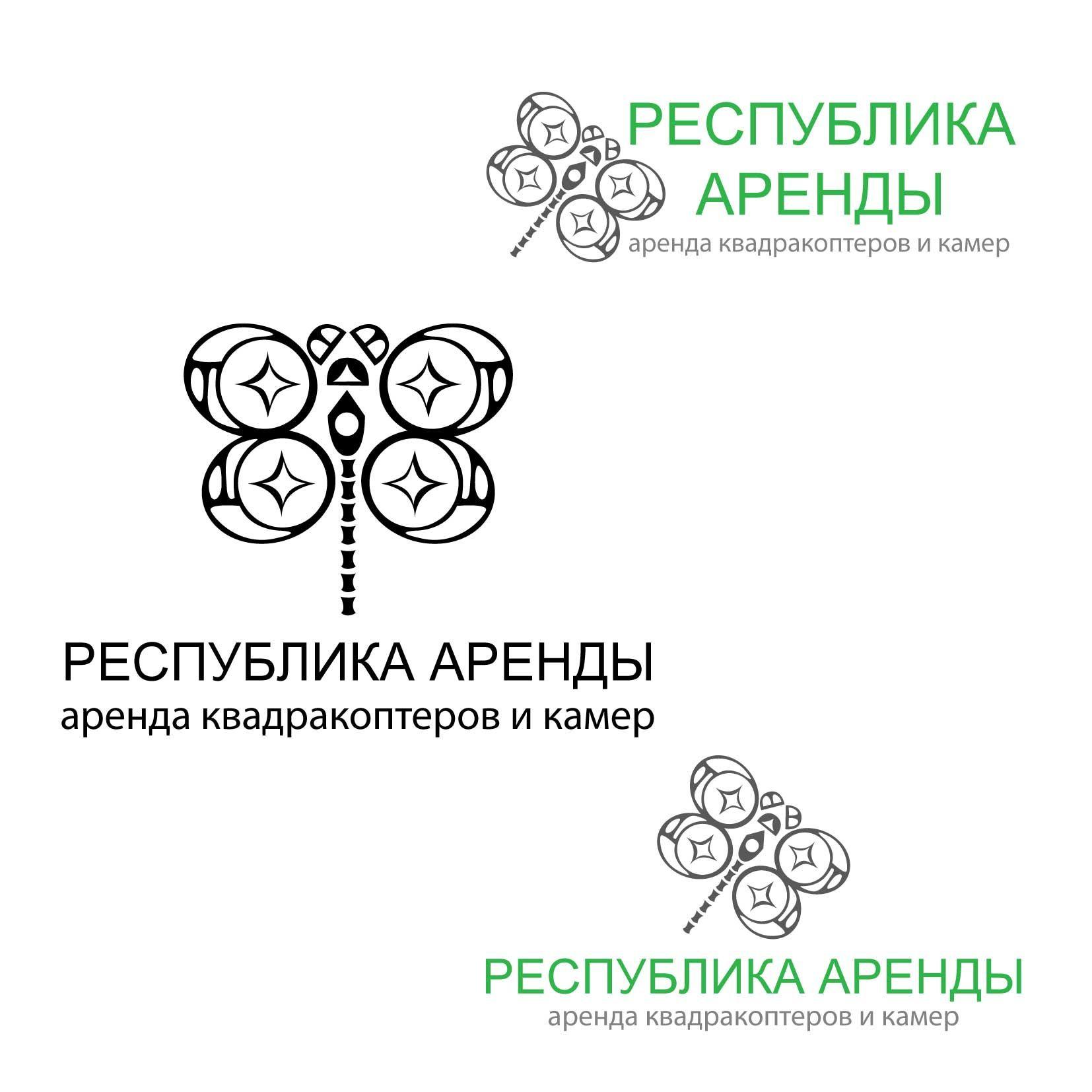 Логотип для компании по аренде квадракоптеров - дизайнер InnaM