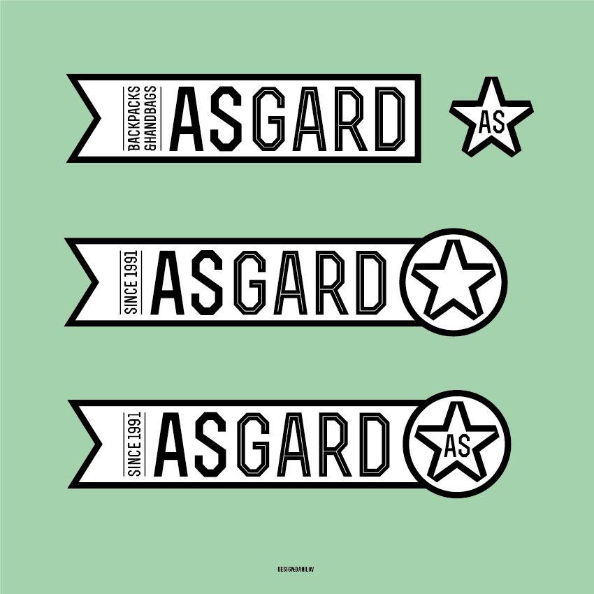 Логотип для рюкзаков и сумок ASGARD - дизайнер studiodivan