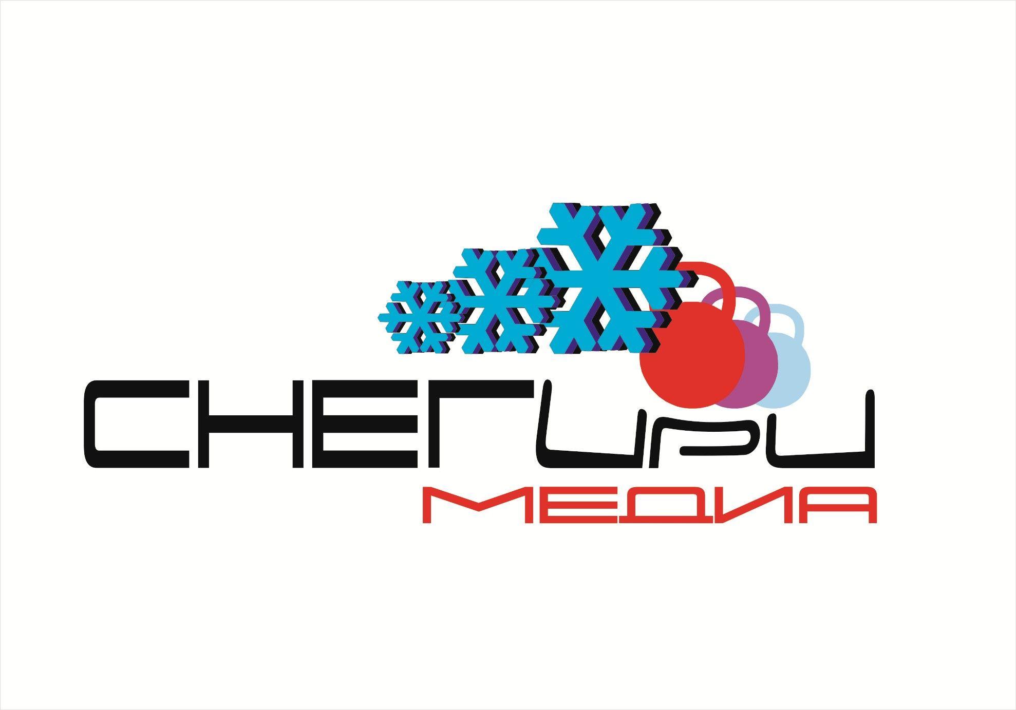 Разработка лого и стиля для рекламной компании - дизайнер MagZak