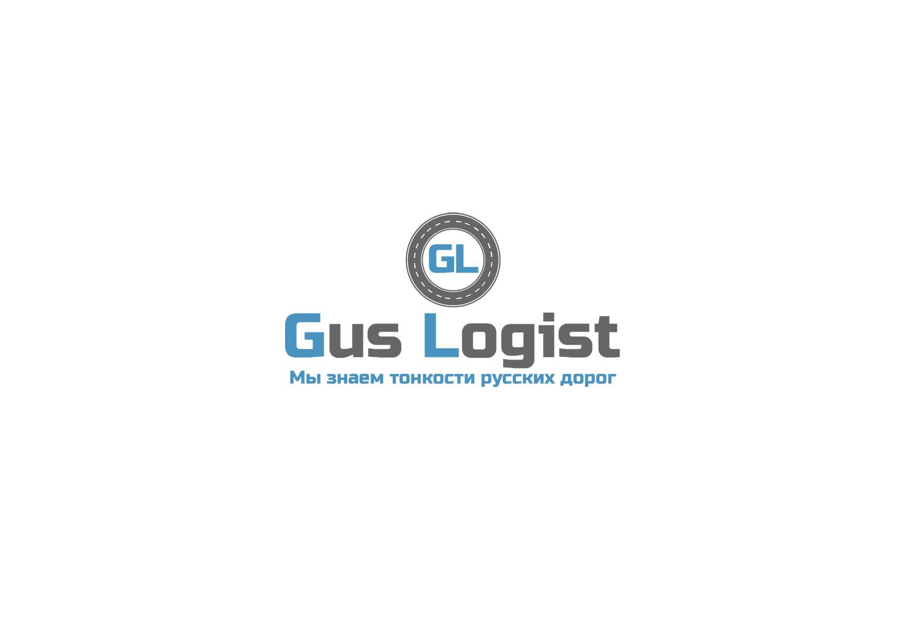 Логотип для транспортной компании - дизайнер comicdm
