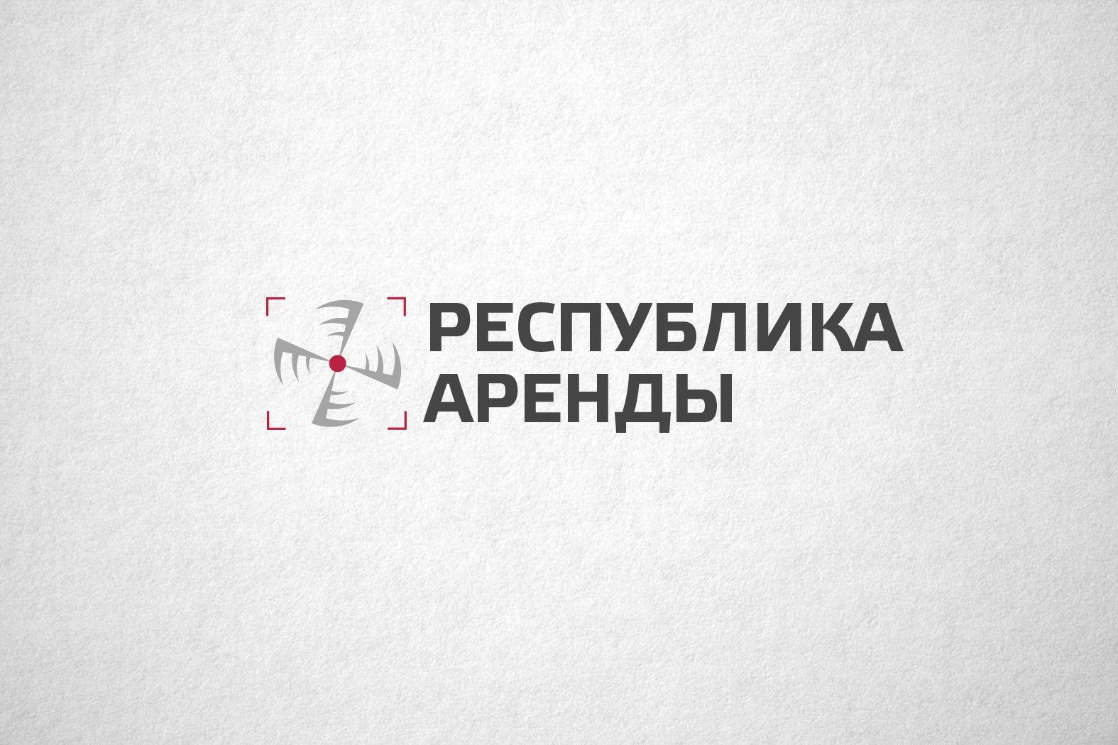 Логотип для компании по аренде квадракоптеров - дизайнер funkielevis