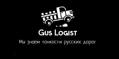 Логотип для транспортной компании - дизайнер web_by_