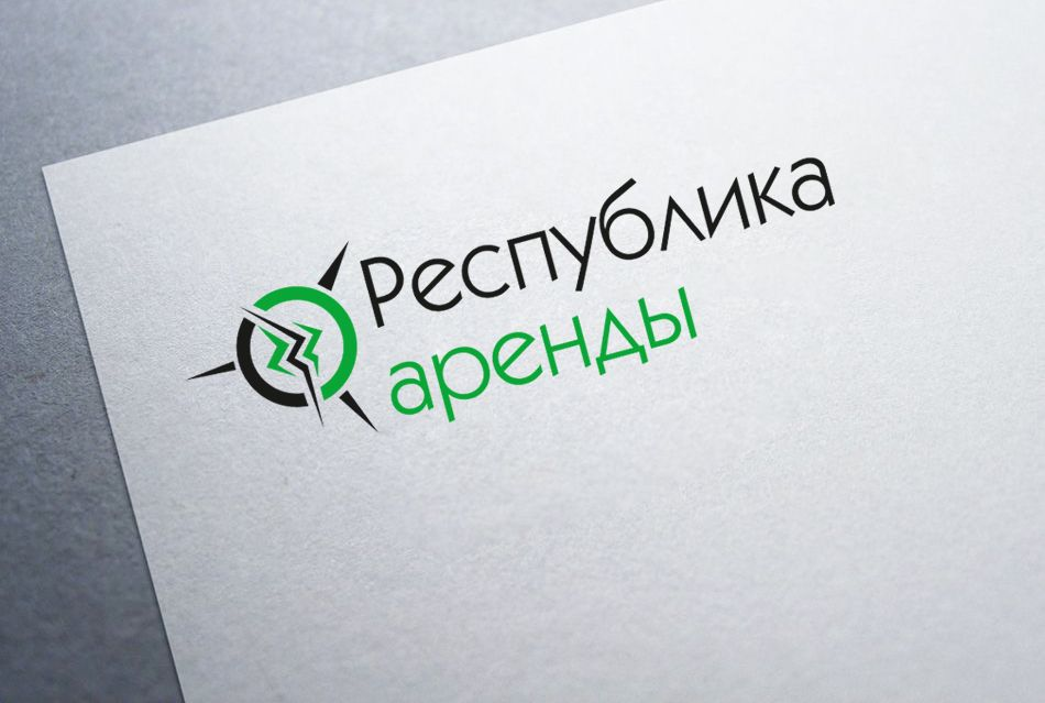 Логотип для компании по аренде квадракоптеров - дизайнер Kseniya