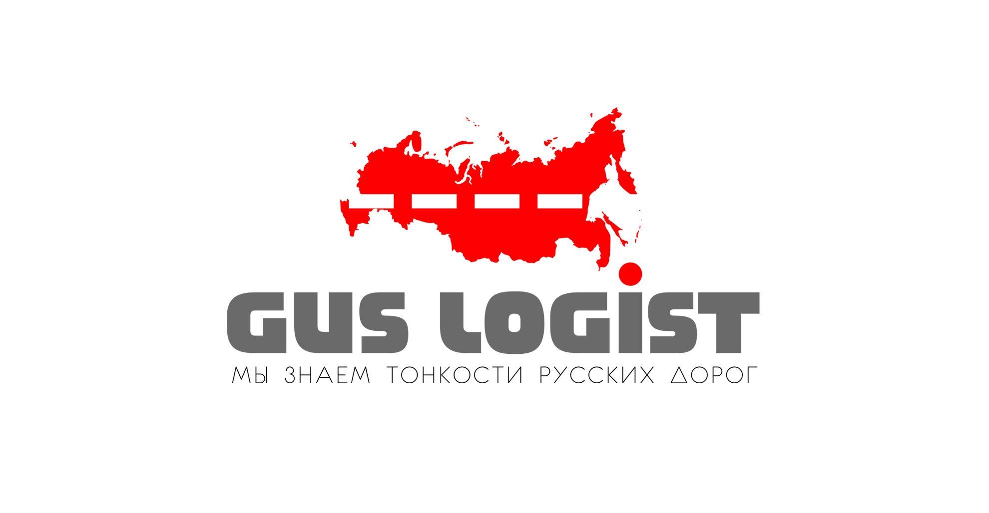 Логотип для транспортной компании - дизайнер Elshan