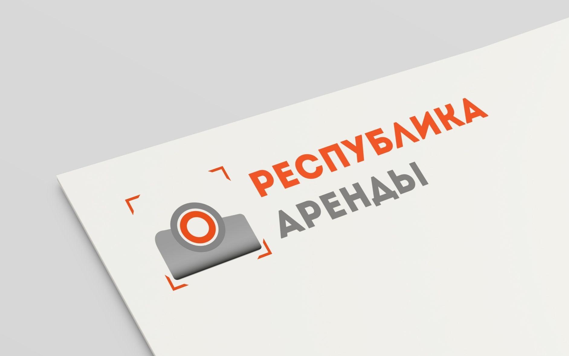 Логотип для компании по аренде квадракоптеров - дизайнер Art-Lama