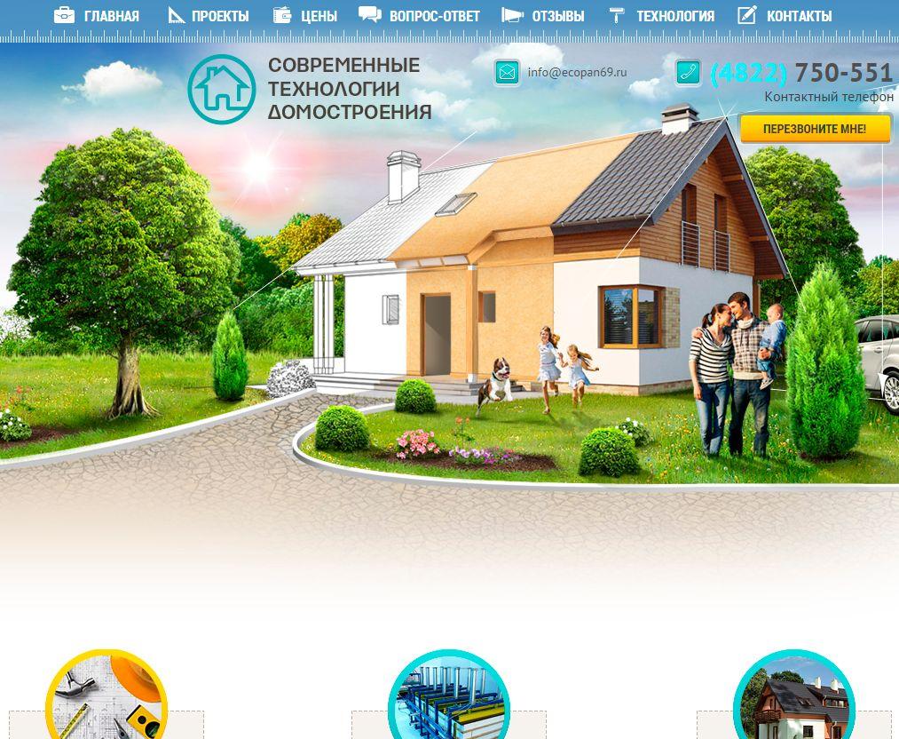 Лого для строительной компании - дизайнер spawnkr
