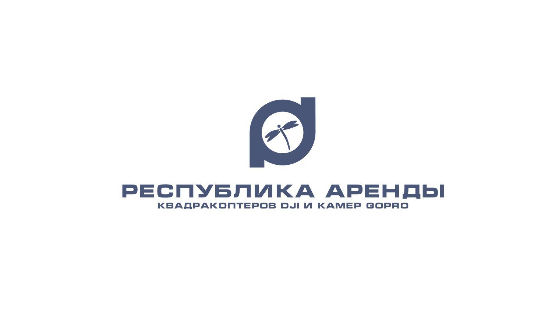 Логотип для компании по аренде квадракоптеров - дизайнер markosov