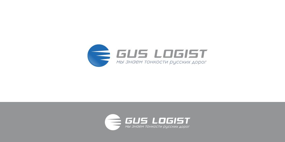 Логотип для транспортной компании - дизайнер nat-396
