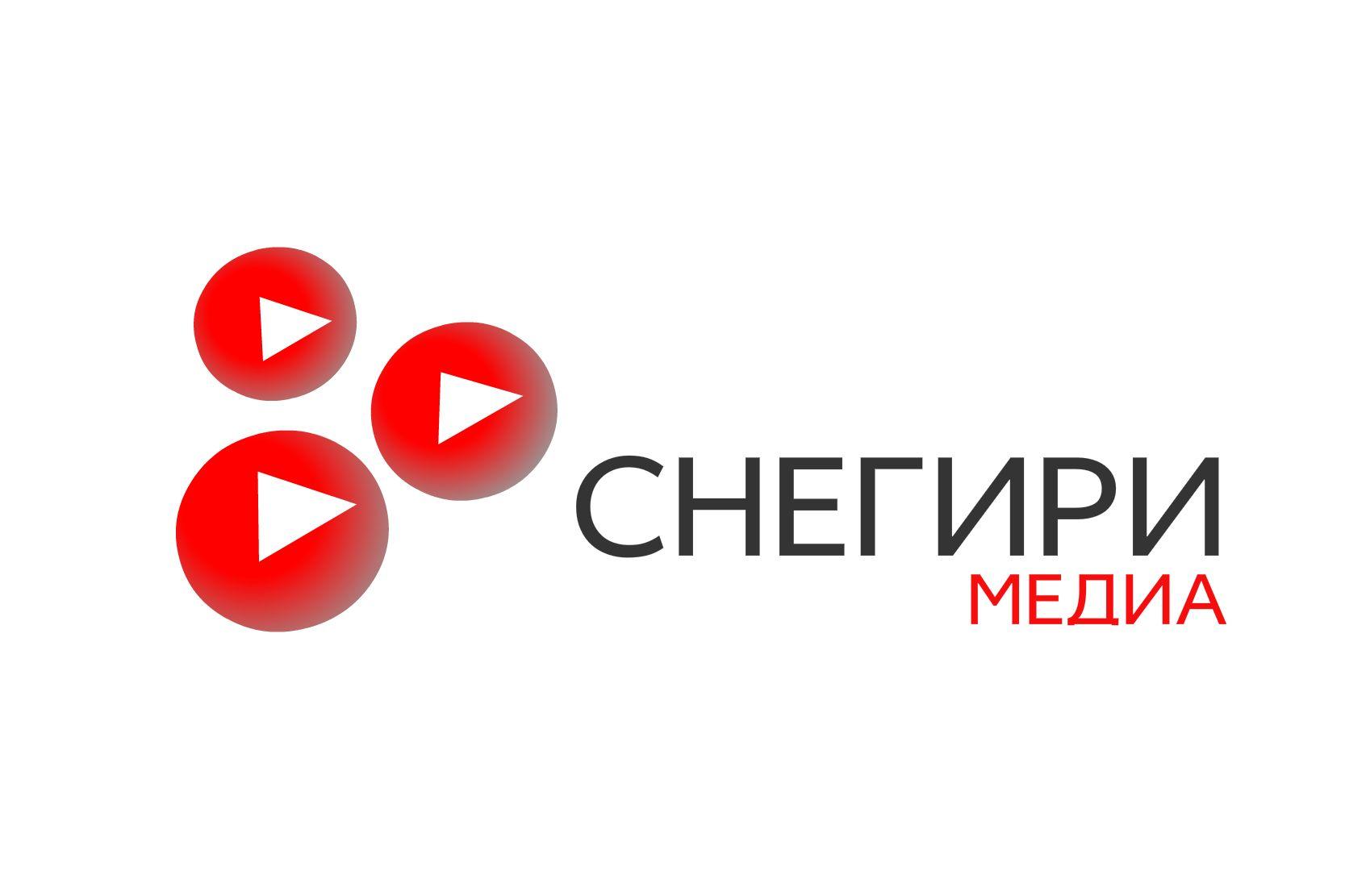 Разработка лого и стиля для рекламной компании - дизайнер flashbrowser