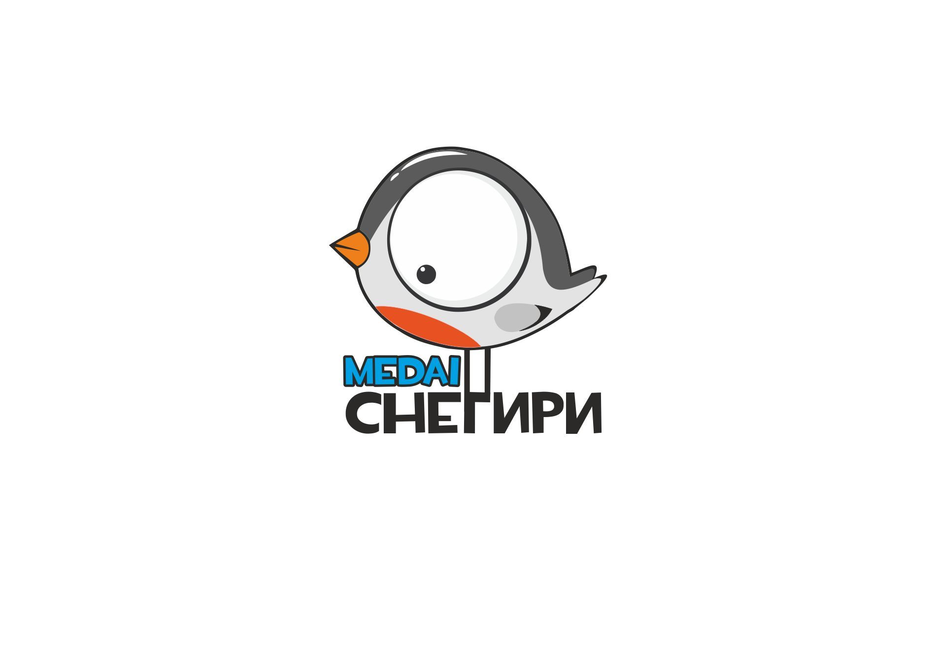 Разработка лого и стиля для рекламной компании - дизайнер Dania105