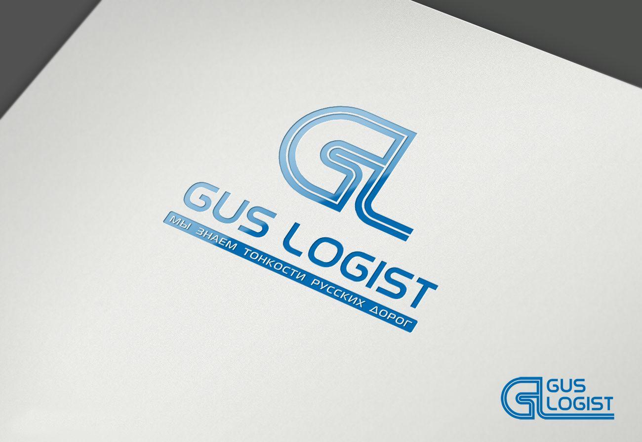 Логотип для транспортной компании - дизайнер parabellulum