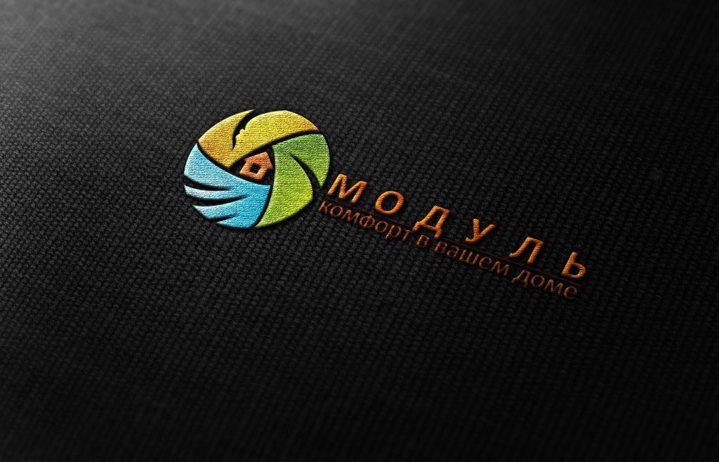Логотип для интернет магазина