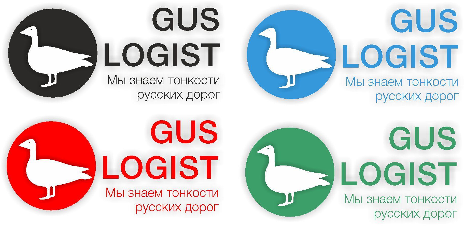 Логотип для транспортной компании - дизайнер ak020813